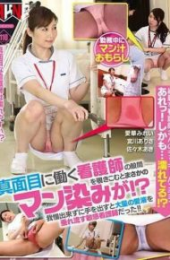FSET-798 If You Look Into The Crotch Of A Nurse Who Works Seriously There Is No Way A Man Stain! WhatIt Was A Sensitive Nurse Dropping A Lot Of Love Juice When Putting Out His Hand Without Being Patiently Tolerated! !