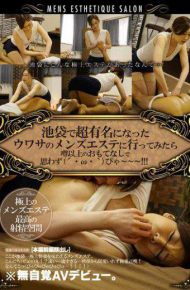 FAA-096 Ikebukuro In Involuntarily By Rumor Or More Of Hospitality I Went To The Men&#39s Esthetic Of Rumors Became Very Famous &#39 Pya ! ! !