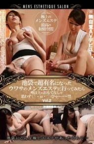 FAA-105 Ikebukuro In Involuntarily By Rumor Or More Of Hospitality I Went To The Men's Esthetic Of Rumors Became Very Famous ' Pya ! ! !vol.2