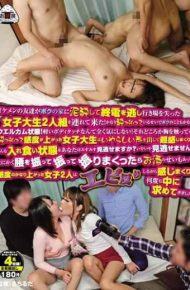 OYC-167 Ikemen 's Friend Drunk At My House And Brought A Pair Of Female College Students Who Missed The Last Train And Lost Their Place!Because I Am Pretty Drunk My Condition Is Quite Welcome!I Do Not Mind Light Body Touch At All!On The Contrary The Female College Student Who Got Drunk And Gained Sensitivity Even If Touched His Chest Is Nasty …