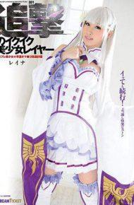 CGD-001 Ikuiku Bishoujo Layer 001 In Pursuit Rena Shinomiya