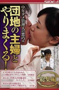 NSPS-722 I'm Going To Work With A Housewife In A Mischievous Housing Complex Of A Middle-aged Manager.