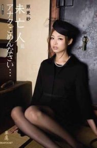IPTD-522 I'm Sorry … You Sarasa Hara Widow