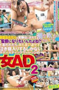 """SVDVD-553 I'm Want To Be A """"director Also Fukasa The Tide Is On The Bench Of The New Toys """"when You Are Said To Be Nothing Of Sadistic Village Not Only Be Compelled To Accept Without Ikaese Woman Ad2"""