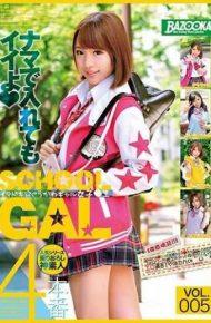BAZX-153 Imadoki Gyugaku Girl Girls Raw Vol.005