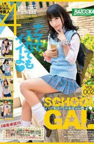 BAZX-125 Imadoki Gyugaku Girls School Girls Vol.00