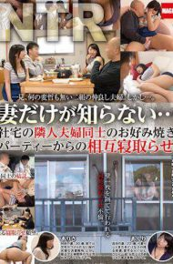 IML-010 IML-010 Only My Wife Does Not Know … Let's Mutual Sleep From The Okonomiyaki Party Of Our Neighbor's Couple