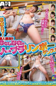 ATOM-324 Immediate Polo!amateur Only!noblera Limbow Dance With No Obi Yukata!