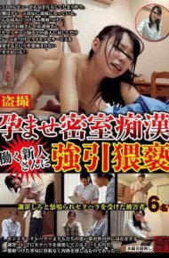 SPZ-995 Impregnation Closed Room Molesting Obsessive Punishment For Working Newcomers