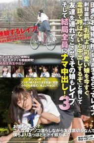 "SVDVD-472 In Kidnapping The School Girls In The Countryside Of Princess School Rape Her Daughter And Let Me Brought The Friends Threatened To ""'ll Be Cum If You Do Not Called By Telephone The Cute Daughter Than You Now"" Just Before Ejaculation Also Rape And Eventually Everyone Pies Raw!three"