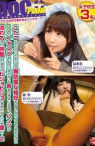 RTP-063 In Peace And Because In The Kotatsu Sneak Mischief To Otonashi Likely Girl With A Vulnerable-looking.The Situation Does Not Get The Voice To Have Someone Around Excited About Pants Wet Her To Me The Oma Co Wet Soaked … 2