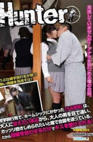 HUNT-440 In School Trip Destination That Is Sending The Signal In The Pupil Was Homesick Student Naive From The True Feelings You Want To Spoiled Adults Come In An Adult Man Eyes Want To Be Hugged Gattsuri.only Accept A Kiss At A Glance So Fit!