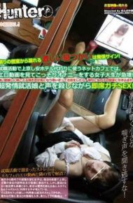HUNT-370 In The Internet Cafe To Use Instead To Tokyo Cheap Hotel In Job Hunting The Surge Is A College Student To Secretly Watch The Video Erotic Masturbation! After The Plunge And Attention Will Be Concerned About The Pant Voice Sounds Over The Thin Wall Forcibly Drawn Into The Private Room Of The Girl Kill The Voice While Instant Gachi Sex Estrus Super Job Hunting And Daughter!