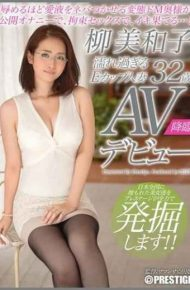 SGA-036 In Transformation De M Wife To Make Stick About Love Juice Neva Humiliate E Cup Housewife Willow Miwako 32-year-old AV Debut Too Wet Public Masturbation Conk Live In Restraint Sex …!