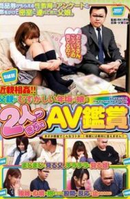 IENE-168 Incest! !av Watch Just You And Two Daughters Of His Father Around Is Difficult
