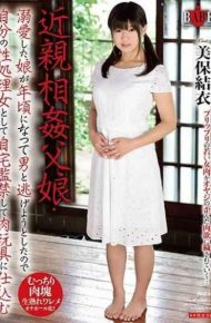 HBAD-445 Incest Father And Daughter An Erotic Daughter Tried To Escape With A Man Around The Age So She Confined Himself As A Sex Treated Woman And Charged Himself To A Meat Toy Yui Miho