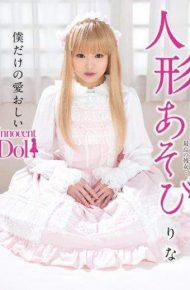 INCT-009 INCT-009 Hatsume Rina Doll Play