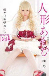 INCT-012 INCT-012 Yo Playing Doll Nanae Hana