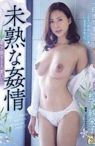 ADN-203 Inexperienced Adulption Younishitoshita And Married Wife OL Saeko Matsushita