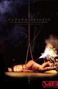 VRTM-074 Infernal Restraint Endless Hell Of Restraint Tsujii Extreme Pain That Awaits Girl Who Lost The Escape Yu