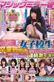 SDMU-562 Innocent Women Who Were High School Girls To The Magic Mirror Nos. 3 Minutes Before The First Time Of Brucella Experience Immediately After The Graduation Ceremony! !continuous Stimulation Iki Without Adult Chi Port Oma This Also Became Drenched Be Bashful To Kobame The Invasion! !