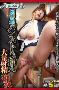 AP-483 Insert Each Library With Pantyhose Mass Cum Snob