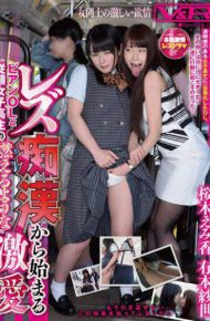 VRTM-090 Intense Love Such As Burning Lesbian OL And Obedience School Girls Starting From The Lesbian Molester