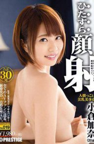HIZ-019 Intently Intently Series Kaoi Kana Ogura No.019