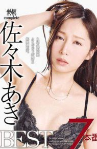 TOMN-126 Iron Plate Complete Sasaki Aki Best No Longer Requires Explanation Igneous Sexual Intercourse That The Av Legend Fascinates.