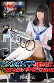 SVDVD-475 Is Committed In Machine Vibe Mad Iki Laughing Ketaketa Student Council President Mai Zoo Karin