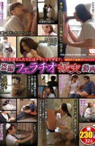 KAR-960 Is It Naish For Other Patientsa Secret Part – Time Job In The Hospital!voyeur Blowjob Assembling Movie