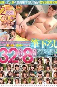 """SDMU-916 """"Is It Really Okay With Me""""An Amateur Girl Like An Angel Gently Pushes Down Her Virgin H To 32 Persons And 8 Hours Special! !2"""