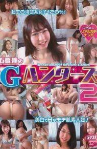 MDUD-390 Ishibashi Wataru G Hunters 2