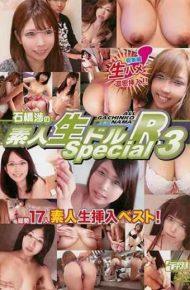 MDUD-377 Ishidabe Wataru's Amateur Raw Dollar R Spcial 3