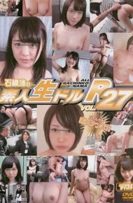 MDUD-393 Ishidobu Wataru's Amateur Raw Dollar R Vol.27