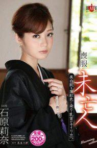 HBAD-266 Ishihara Lina Nipple Towering And Dyed Pale Pink Mourning Widow Beauty Shirahada
