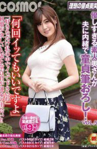 HAWA-114 It Can Be Any Number Of Times. A Gentle Amateur Wife Keeps Her Husband Secretly With A Virgin Brush!vol.5