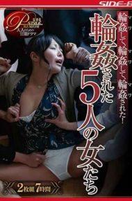 NSPS-684 It Gangbanged Girls Gangbanged Miwa Gangbanged Miwa! Five Women Gangbanged