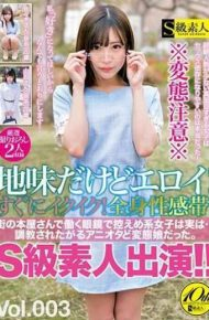 SABA-436 It Is Plain But Eroy!ikiku Soon!systemic Feeling Zone!class S Amateur Appearance! !vol.003 Eyeglasses Working At Bookstores In The Town The Discreet Girls Are Actually They Wanted To Be Trained Aniota Or A Transformation Girl.