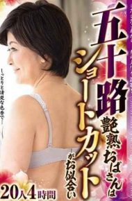 ABBA-395 It Is Still Long Now … Enjoying The Life Of A Woman! !Lisa Atsushi A Shortcut Suits You 20 People 4 Hours