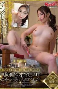 SCPX-297 It Is Such A Beautiful Aunt Who Treats Such Man With Such Manipulation … I Can Not Treat My Erection On My Morrow's Outrage I Thought I Was Pitying Or Accepting Me With An Unprotected Oma!