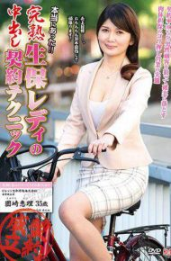 MESU-68 It Really Came! !Core Vaginal Cum Shot Technique For Mature Life Insurance Eiki Sonzaki