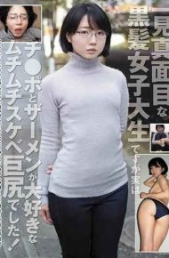 RPIN-024 It Seemingly Serious Black-haired Female College Student But In Reality It Was Chi Po And Semen Love It!