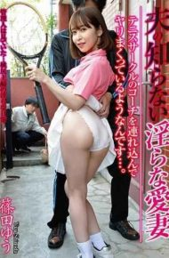 AQSH-024 It Seems That She Is Hanging Around With A Coach Of Her Husband's Unfamiliar Loving Wife Tennis Circle …. Shinoda Yu