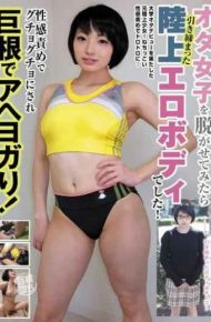 BLOR-078 It Was A Terrestrial Erotic Body That Was Tightened When Trying To Take Off Girls!with Sexual Shoulder It Is Made Into A Guchogukcho And It Is A Big Huge Ahoyogaru!