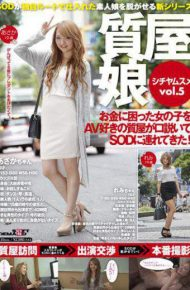 SDMU-402 It Was Brought To The Sod Software-on-demand And A Troubled Girl In Pawn Shops Daughter Vol.5 Money Pawn Lover Av Wooed!