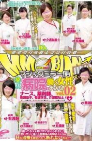 DVDES-691 I've Seen The Magic Mirror Binyume!nampa Woman To Work In The Hospital! ! Vol.02 Nurse Pharmacist Nursing Assistant Nursing Students Care Worker!gentle Sister! Will Switch Pokea Ask You A Benevolent Devoted!