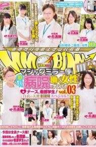DVDES-826 I've Seen The Magic Mirror Flights Dream!woman Nampa To Work In The Hospital! ! Vol.03 Nurse Nursing Student!white Coat Of Angel Limited Special! !