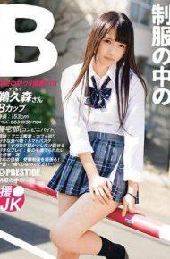 JAN-023 JAN-023 Kitakawa Leila In The Uniform