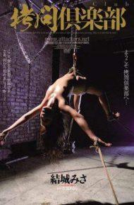 JBD-173 JBD-173 Misa Yuuki Torture Club